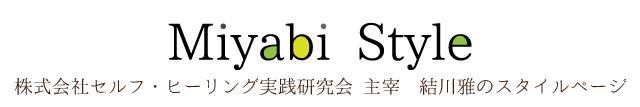 Miyabi Style