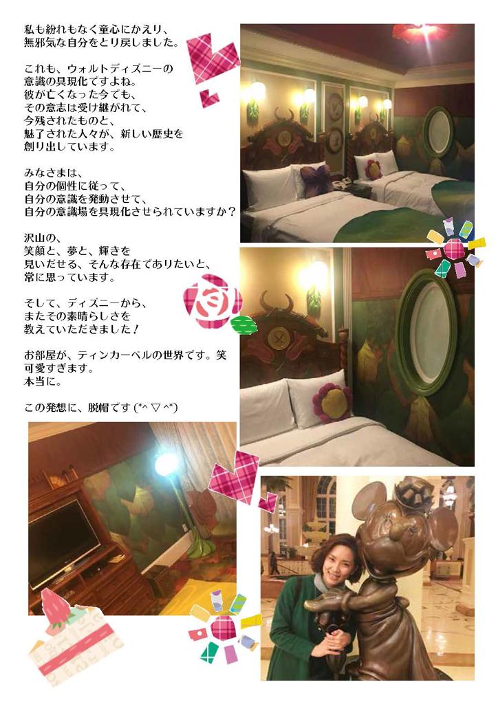 週刊Miyabi006号